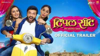 Triple Seat 2019 Marathi Movie Free Download