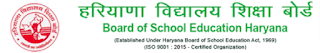 Haryana Board 10th Class Result Out 2021