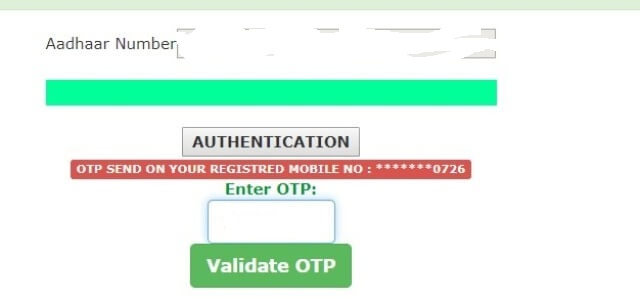 Kisan Bihar Registration OTP