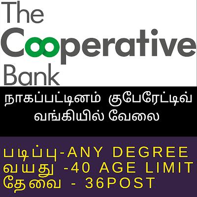 Nagapattinam Cooperative Bank Jobs 2020
