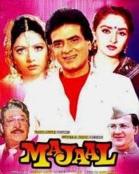 Majaal 1987