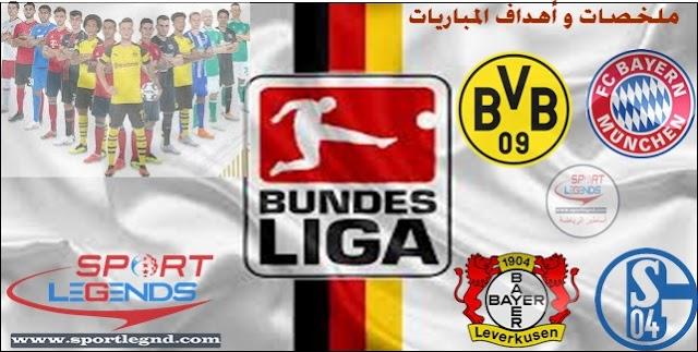 ملخص واهداف لايبزيغ ويونيون برلين بتاريخ 18-01-2020 الدوري الالماني
