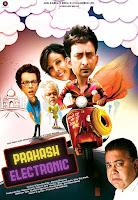 Prakash Electronic 2017 Hindi 720p HDRip