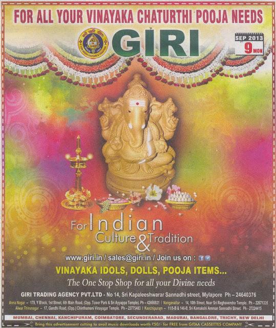 Vinayakar Chaturthi