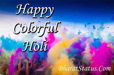 Holi status or shayari in Hindi