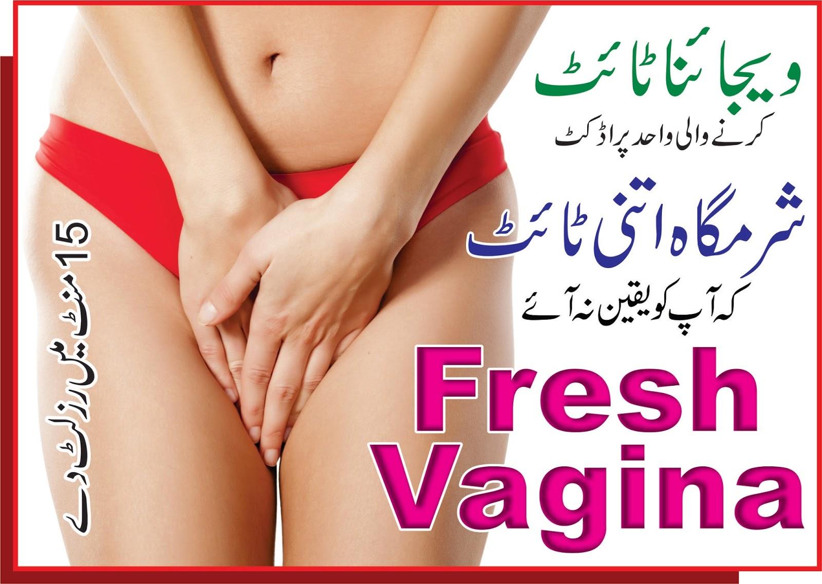 Širitev penisa penis širitev krema v Pakistanu-1080