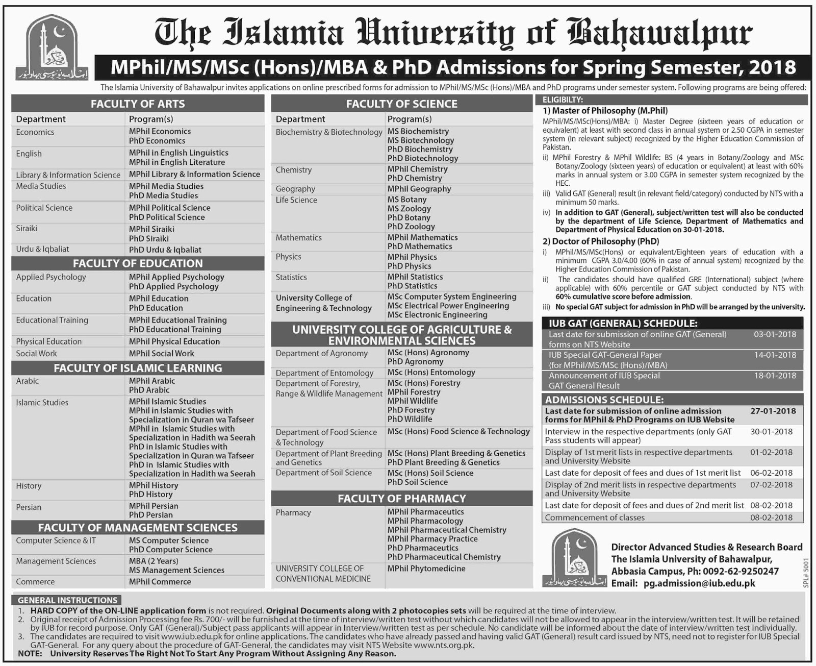 Admissions Open in The Islamia University of Bahawalpur 2018