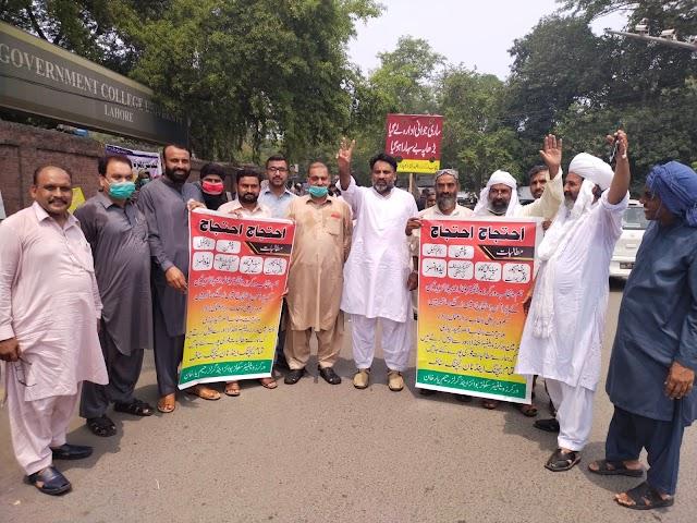 لاہور میں اساتذہ کا احتجاجی دھرنا