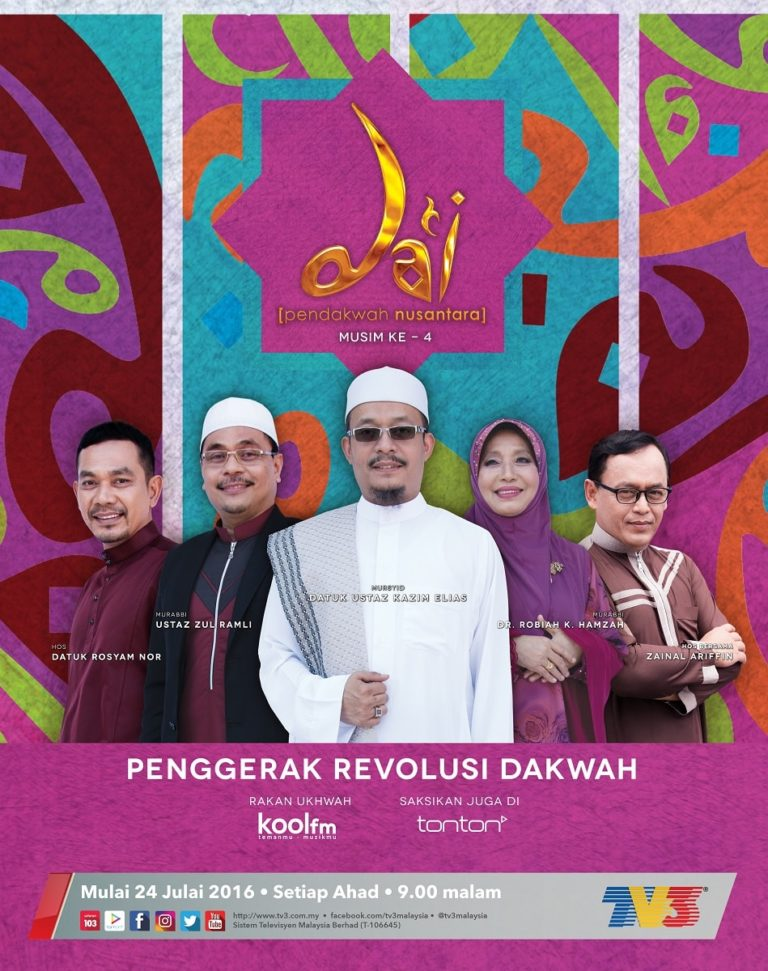 Da'i Pendakwah Nusantara 2016