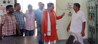 विधायक ने पॉवर हाउस का किया निरीक्षण  | #NayaSaberaNetwork