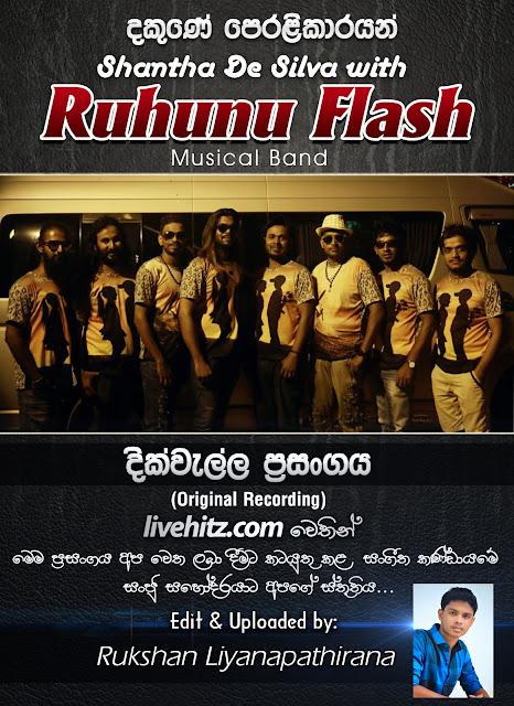 RUHUNU FLASH LIVE IN DIKWELLA 2017