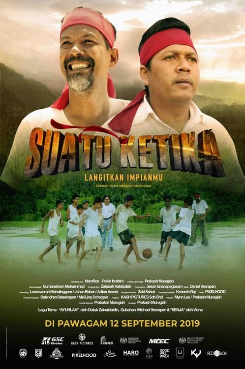 Review Filem Suatu Ketika