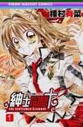 Shoujo Eve Ringo Jikake no 24 Ji