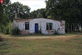Усадебно-парковый ансамбль Рейтанов. Заброшенные здания с советских времен