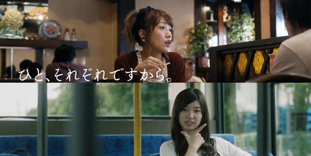 akb48-daily.blogspot.com/2016/01/akb48-x-lake-new-tv-cm.html