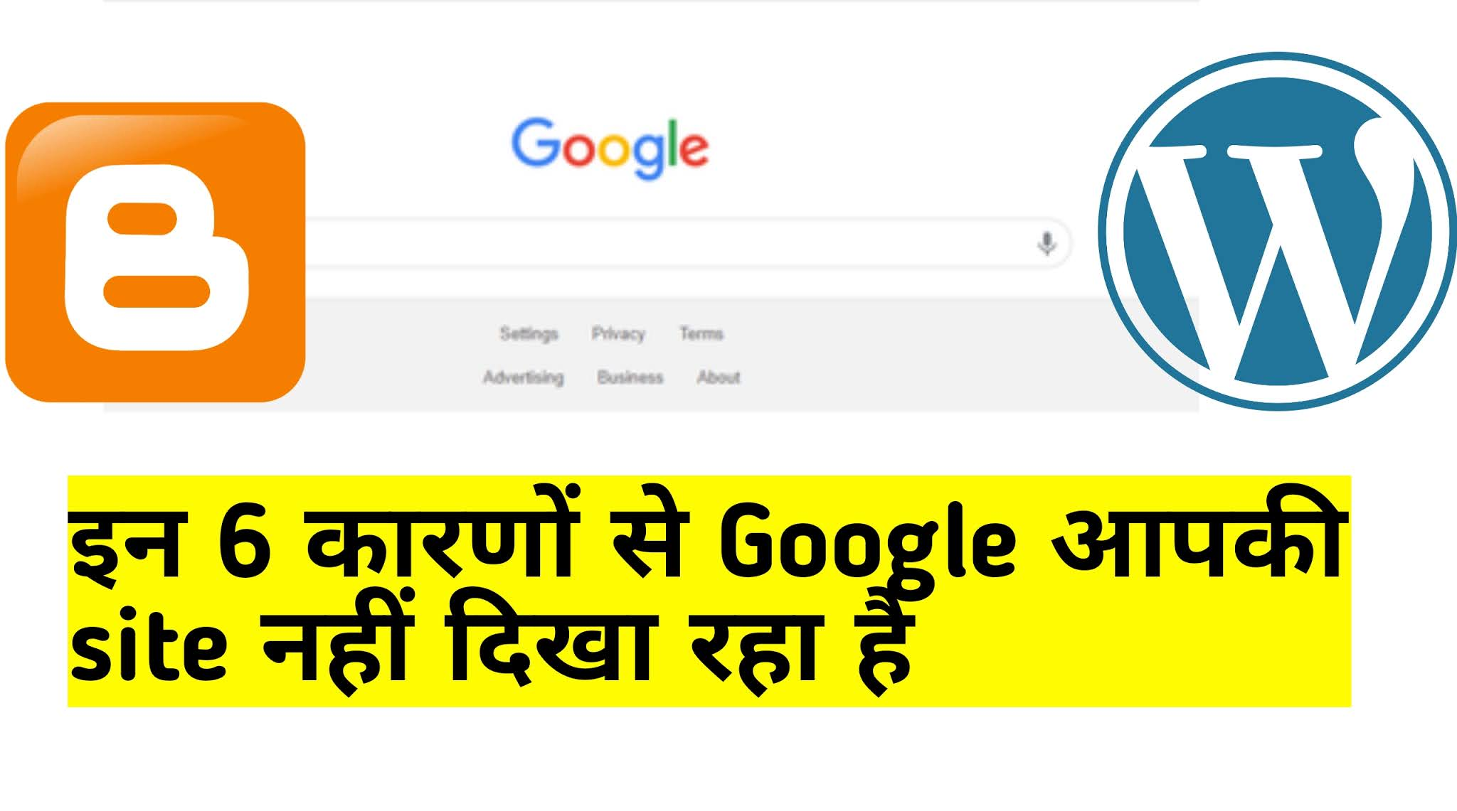 why my site in not showing on search in hindi