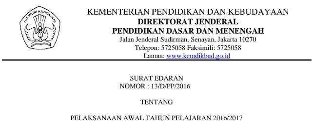 Pelaksanaan Awal Tahun Pelajaran 2016/2017