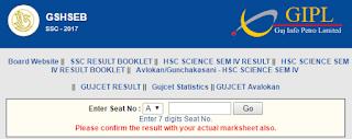 Gujarat-10th-12th-Class-Results-2021-date-www.avakarnews.in