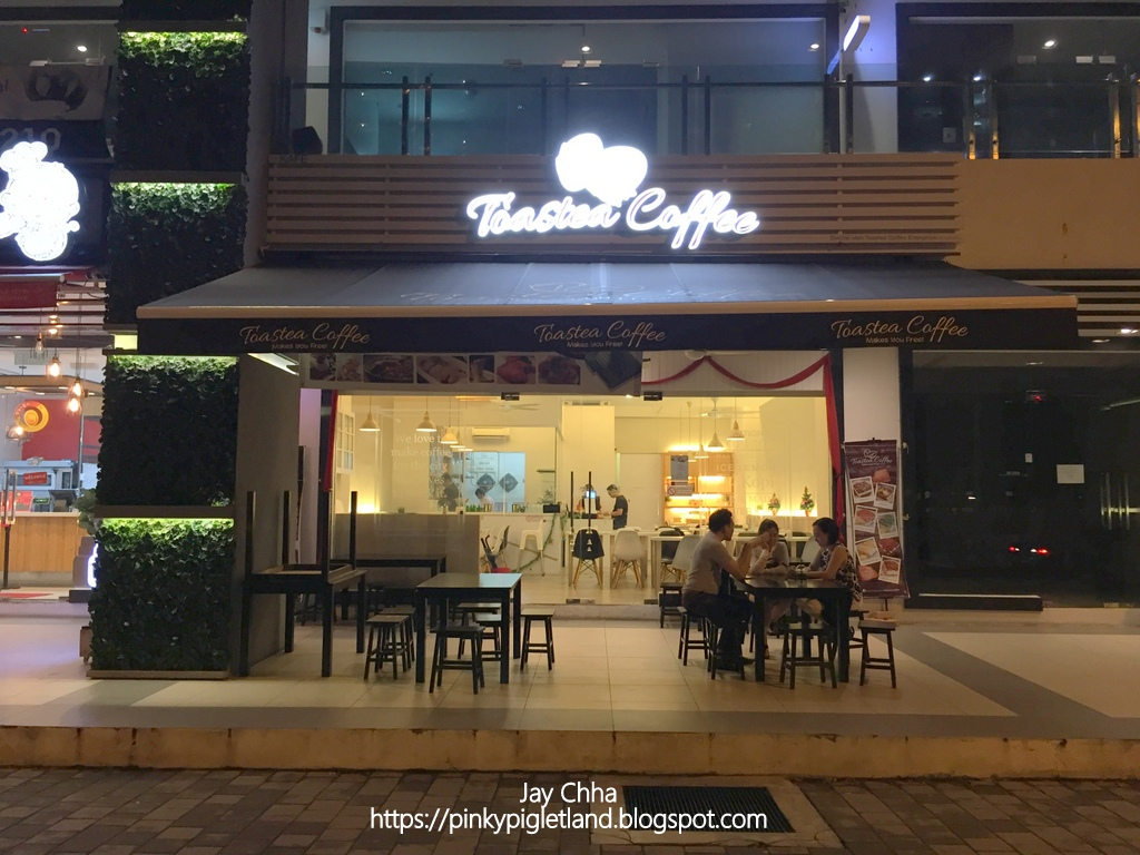 Jay Chha Food Travel Entertainment Toastea Coffee Summerton Penang