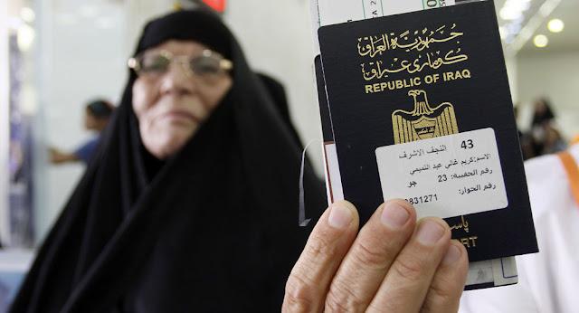 عاجل  السعودية تقرر إيقاف تأشيرات العمرة، تفاصيل مهمة