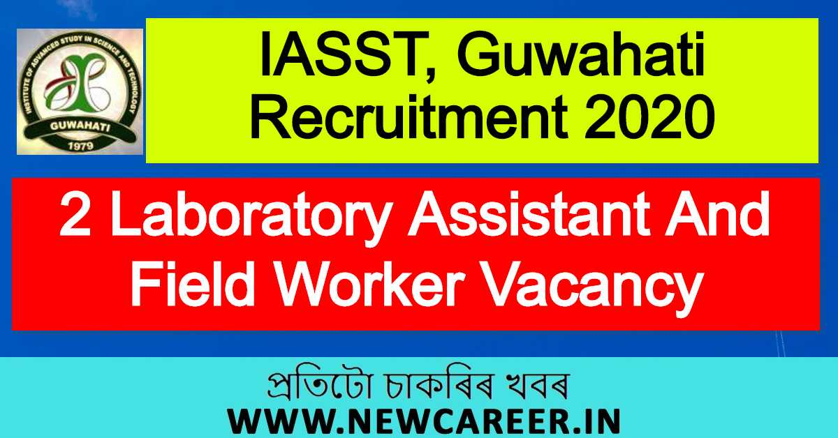 IASST, Guwahati Recruitment 2020 : Apply For 2 Laboratory Assistant And Field Worker Vacancy