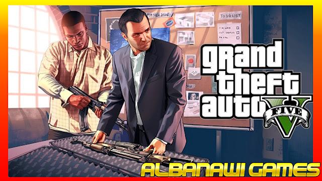 تحميل لعبة  Grand Theft Auto V للكمبيوتر من ميديا فاير