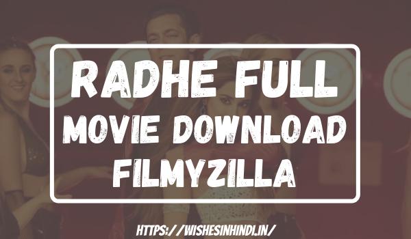 Radhe Full Movie Download Filmyzilla