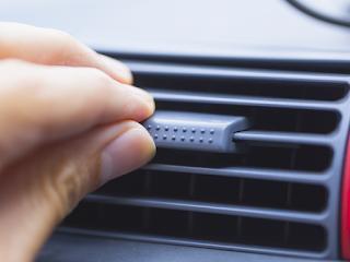 reguliruemyj-vozduhovod-avtomobilnogo-konditsionera