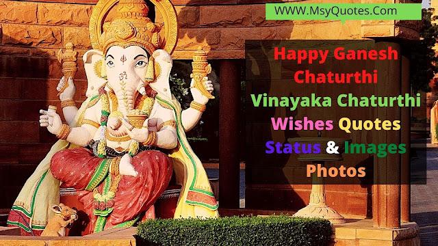 Happy Ganesh Chaturthi/Vinayaka Chaturthi Wishes Quotes Status & Images Photos