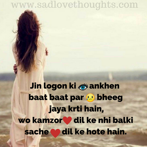 Jin logon ki aankhen - heart touching status in hindi - Sad