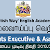 Vacancy In British Way' English Academy  Post Of - Accounts Executive & Assistant
