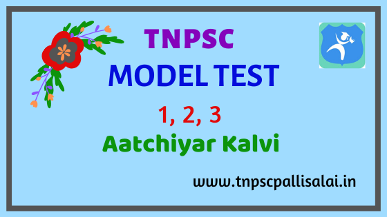 tnpsc model test conducted by aatchiyar kalvi