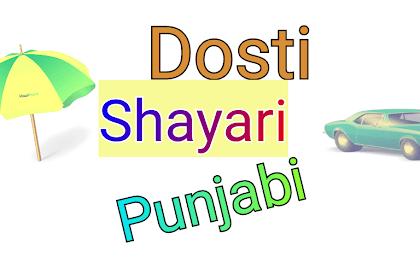 Dosti Shayari in Punjabi Font-Top 20 Status Wallpaper