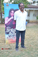 Saravanan Irukka Bayamaen Tamil Movie Press Meet Stills  0045.jpg