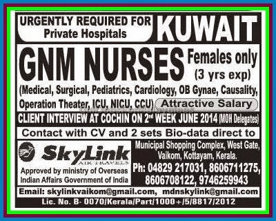Urgent Job vacancies for Private Hospital in Kuwait - Gulf Jobs for