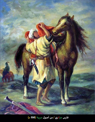 فارس جزائري من اصول عربية
