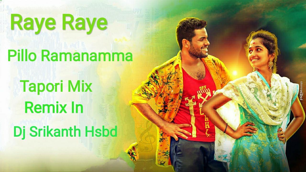 RAYE RAYE Pillo Ramanamma [ Tapori Mix ] Dj Srikanth Hsbd 7661987495 [NEWDJSWORLD.IN]