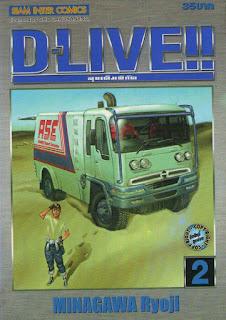 D-Live ลุยเต็มพิกัด PDF