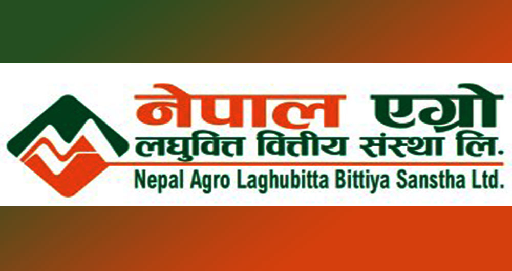 Nepal Agro Laghubitta