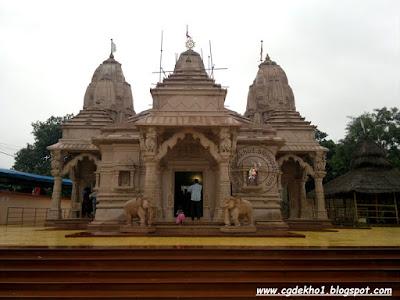 Maa Chandrahasini Temple