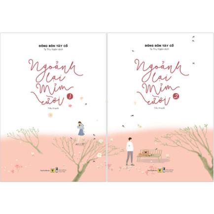 Ngoảnh Lại Mỉm Cười (Tập 1+ 2) ebook PDF-EPUB-AWZ3-PRC-MOBI
