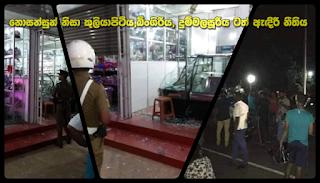 Curfew in Kuliyapitiya, Bingiriya, Dummalasuriya because of tension