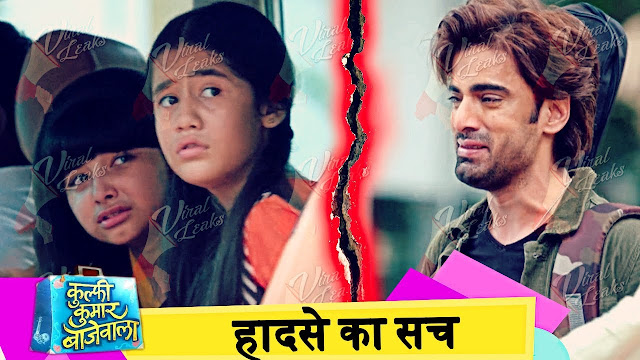 Upcoming Twist : Major turning point in the storyline of Star Plus Kulfi Kumar Bajewala