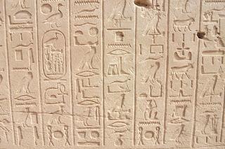 Ancient-India-History-MCQ