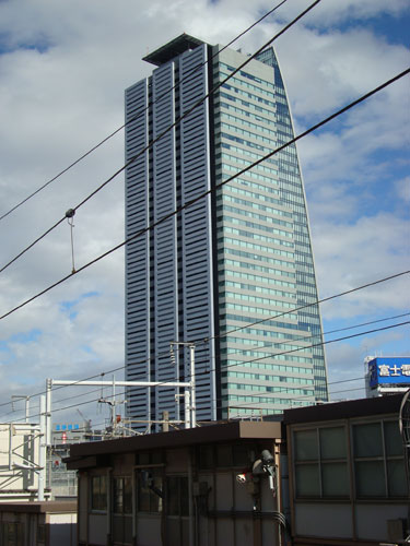 Lucent Tower, Nagoya, Central Japan