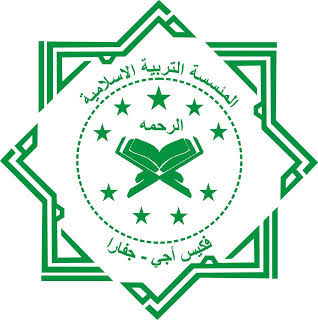 Open Rekrutmen Guru Mapel SMK AR Rahmah Pakis Aji Jepara