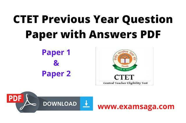 CTET Previous Year Question Paper with Answers PDF  Download