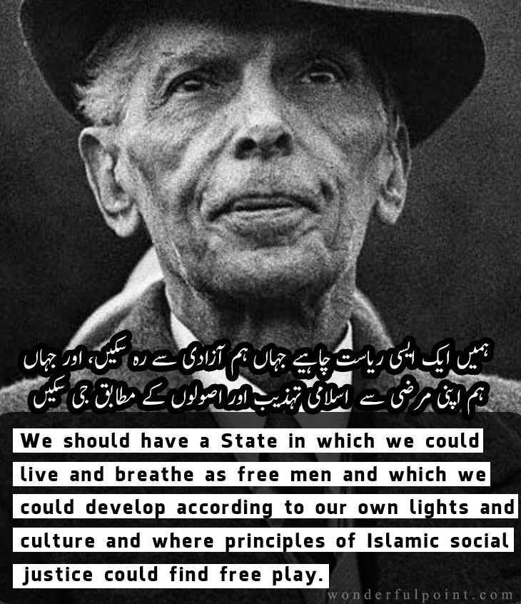 15 Muhammad Ali Jinnah Quotes In Urdu And English