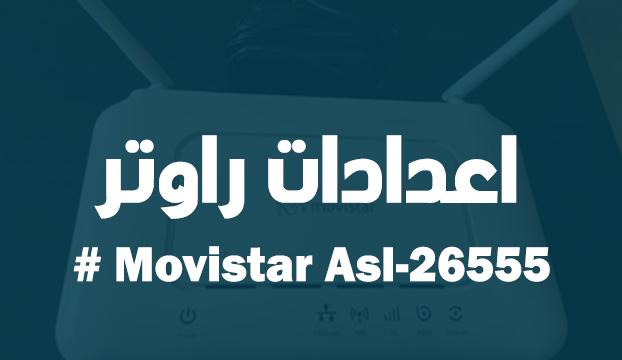 اعدادات الراوتر الاسباني | أفضل بديل لراوترات اتصالات المغرب و بثمن رمزي