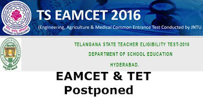 TS TET 2016 EXAM NEW DATE TSTET EXAM DATE telangana teacher eligibility exam recently postponed by telangana govt and new exam date will announce shortly . TSTET 2016 new exam date is announce shortly .Telangana State Teachers Eligibility Test (TS TET-2016) exam postponed is the latest news update. The reason is all  & Colleges decided to boycot the TET Exam. TS TET Exams Postponed rescheduled date announce shorty visit again